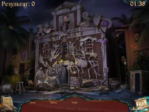 Онлайн игра Апотекариум Возрождение Зла: Глава 2 (Apothecarium The Renaissance of Evil: Chapter 2) (изображение №8)