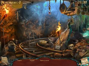 Онлайн игра Апотекариум Возрождение Зла: Глава 2 (Apothecarium The Renaissance of Evil: Chapter 2) (изображение №4)