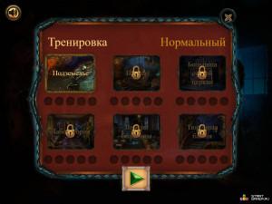 Онлайн игра Апотекариум Возрождение Зла: Глава 2 (Apothecarium The Renaissance of Evil: Chapter 2) (изображение №7)