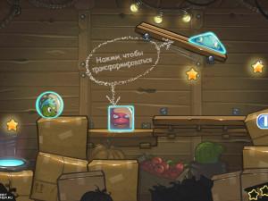 Онлайн игра Путь к Звездам (Way to the Stars) (изображение №7)
