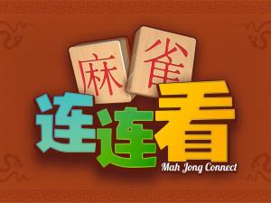Онлайн игра Маджонг Коннект: 12 уровней (Mahjong Connect New) (изображение №1)