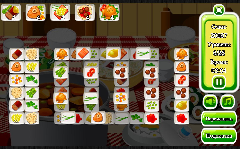 онлайн приготовление еды играть