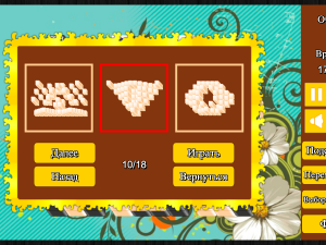 Онлайн игра Маджонг: Черный и Белый (Mahjong Black and White) (изображение №2)
