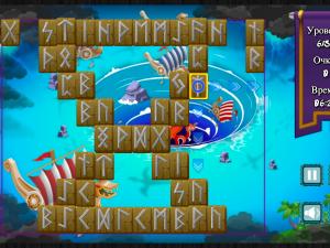 Онлайн игра Маджонг Руны (Rune Mahjong) (изображение №4)