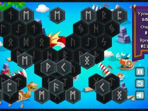 Онлайн игра Маджонг Руны (Rune Mahjong) (изображение №6)