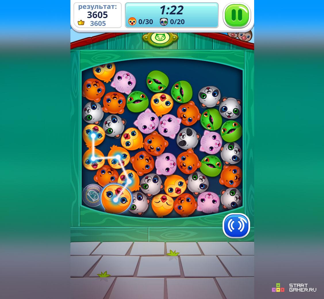 fluffy играть онлайн