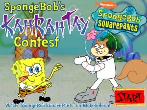 Онлайн Игра Спанч Боб и Сэнди практикует каратэ (Kahrahtay Contest) (изображение №6)