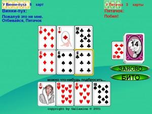 Онлайн игра Дурак простой, подкидной и переводной (Card Fool) (изображение №3)